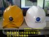 郑州市安全帽的颜色代表意义安全帽厂家