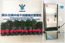 宏华商务电开水器完美驻进南水北调中线惠南庄管理处