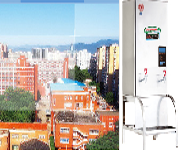 中国人民大学附属中学选择校园饮水设备——我选宏华牌图片