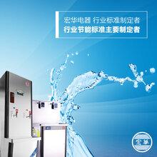 北京304全自动不锈钢开水器,宏华电器服务速度快