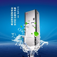 北京商用开水器什么牌子好?宏华电器来袭