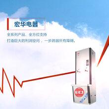 北京温开水机厂家,宏华电器价格实惠