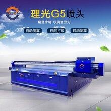 年底热销8D背景墙理光打印机护墙板UV平板打印机