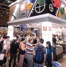 2020年上海教育装备展