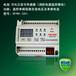 重庆消防设备电源监控系统消防电源监控厂家批发销售