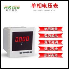 電流表多功能電力儀表單相電壓表數顯電壓表數碼頻率功率因素圖片