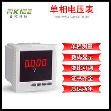 电流表多功能电力仪表单相电压表数显电压表数码频率功率因素图片