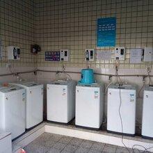 北京上海工厂放投币刷卡洗衣机有哪些好处图片