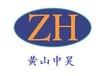 皮革防护剂ZH-8005