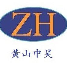 电子助焊清洗抗污剂ZH-8002图片