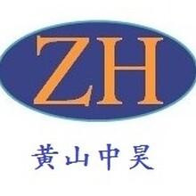 水性雙組份木器漆羥丙乳液ZH-1028圖片