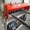橋梁鋼筋網排焊機大型橋梁鋼筋網專用焊網機5-12,mm鋼筋網自動生產設備