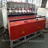 全自动钢筋网机/煤矿钢筋网焊网机/桥梁钢筋网片排焊机厂家供应