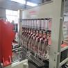 百康BK3000重型钢筋网焊机焊接桥梁钢筋网片自动型焊网机