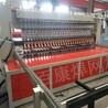 桥梁气动钢筋网焊网机/煤矿钢筋网焊网机/焊接速度快/全自动钢筋网焊网机厂家