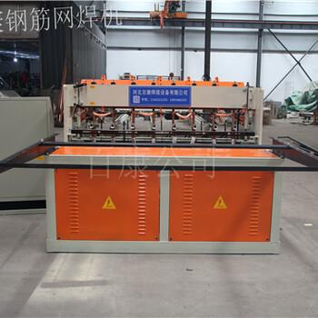 1米鋼筋網排焊機,1.2米鋼筋網排焊機,多規格鋼筋網排焊機廠家