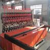鋼筋網焊網機