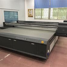 大理石UV打印机石材UV大板喷墨打印机石材喷墨打印机理光UV打印机图片