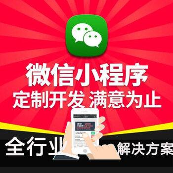 青島商城APP開發公司解決方案