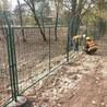 园林隔离网