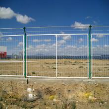 dg光伏电站围栏金属网1.7x3.0米图片