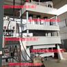 恒劲Y32-630T液压机金属拉伸液压机热锻液压机化粪池成型机