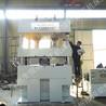 恒劲Y32-315T液压机粉末成型液压机金属拉伸液压机