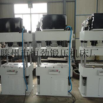 80吨四柱液压机铝钢板材冲裁油压机
