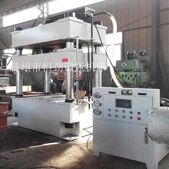 复合材料风机壳模压油压机315吨四柱液压机
