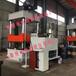 玻璃鋼廢氣收集罩成型油壓機500噸四柱液壓機