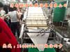 广西梧州腐竹自动生产设备/腐竹皮机/腐竹设备/自动化腐竹油皮机直销