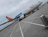蕭山機場托運優質行業服務商