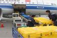 杭州機場航空物流電話咨詢隨叫隨到