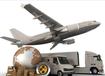 寧波機場航空快遞托運寵物托運