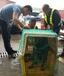 寧波機場航空貨運提供安全