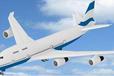 海寧航空貨運新鮮水果運輸