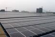 保定家庭太阳能发电安装伏发电电池板厂家补贴