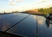 沙河家庭太阳能发电安装全额上网电池板厂家施工队