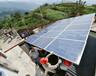 定州家庭太阳能发电安装家庭发电报价安装