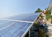 涿州家庭太阳能发电安装分布式并网发电光伏板厂家补贴