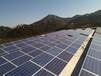 沈阳家庭太阳能发电安装并网发电光伏板厂家施工队
