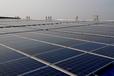 营口多家庭太阳能发电安装全额上网电池板厂家补贴