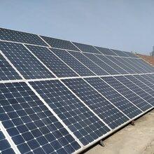 江苏高新A级板分布式并网发电电池板厂家补贴图片