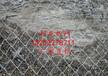鍍鋅勾花網邊坡防護網綠化勾花網邊坡噴播掛網鐵絲網信譽保證