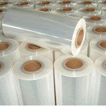 矿泉水、饮料外面的PVC套标膜,PVC收缩膜图片