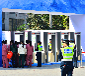 浙江安检门公司|安检机|安检门|X光安检机|金属探测门