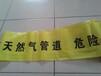 南京-重庆市政给排水管道警示带的价格-生产厂家