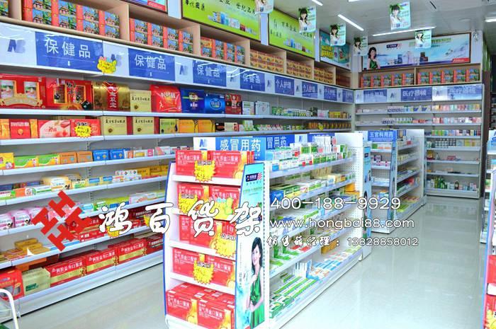 2016年药店货架的流行款式