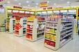 2016年药店货架鸿百公司设计理念