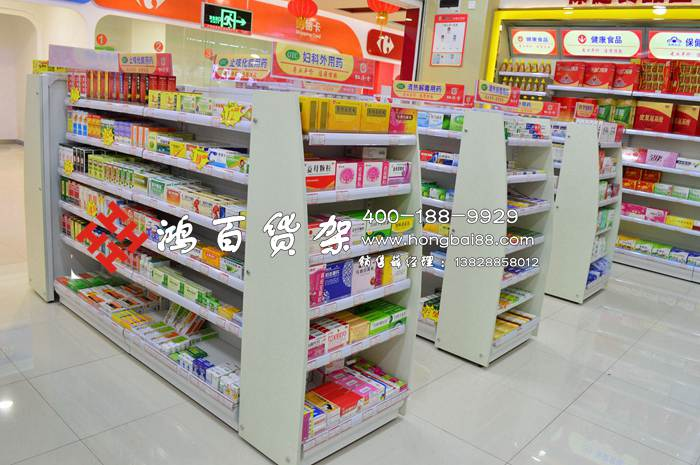如何体现自己药店货架的个性化